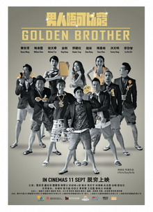 Golden Brother